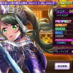 【グルミク】14+パーフェクト現る ← 上手いプレイヤーのライブ設定はこうなる!?